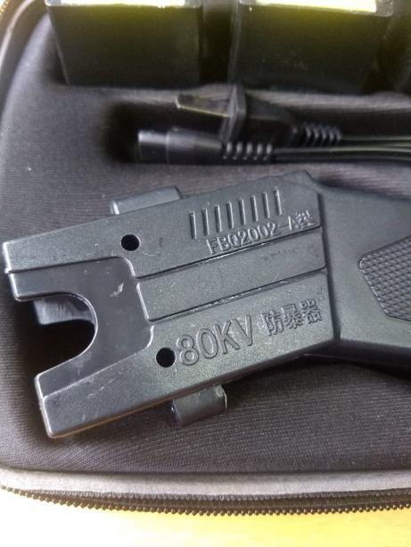 lámpara no tazzer pistola con 3 cuadros